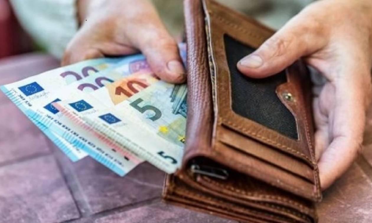 Συντάξεις Σεπτεμβρίου: Πότε θα καταβληθούν - Αναλυτικά οι ημερομηνίες ανά ταμείο