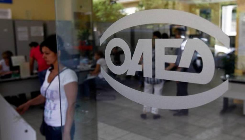 ΟΑΕΔ: Ποιοι δικαιούνται επίδομα ανεργίας ενώ εργάζονται
