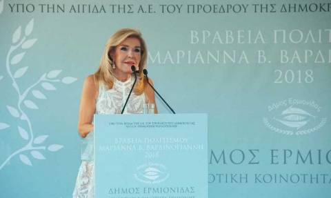 «Βραβεία Πολιτισμού Μαριάννα Β. Βαρδινογιάννη» θέσπισε ο Δήμος Ερμιονίδας (pics)