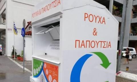 Τρίκαλα: Ανακύκλωση ρούχων και παπουτσιών σε ειδικούς κάδους
