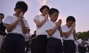 Χιροσίμα: Τελετή μνήμης 73 χρόνια μετά τη ρίψη της πρώτης ατομικής βόμβας