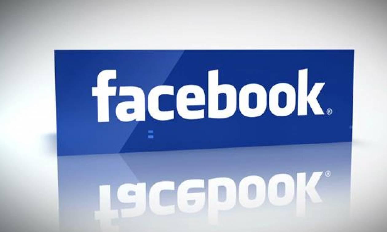 Τo Facebook θέλει να αποκτήσει... στενότερες φιλίες με τις τράπεζες