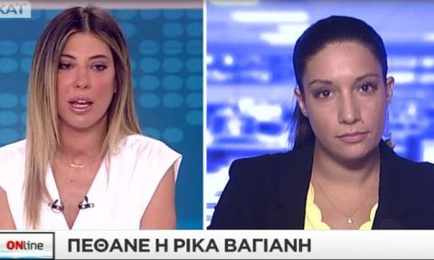 Η συγκίνηση των δημοσιογράφων του ΣΚΑΪ όταν ανακοίνωσαν το θάνατο της Βαγιάνη