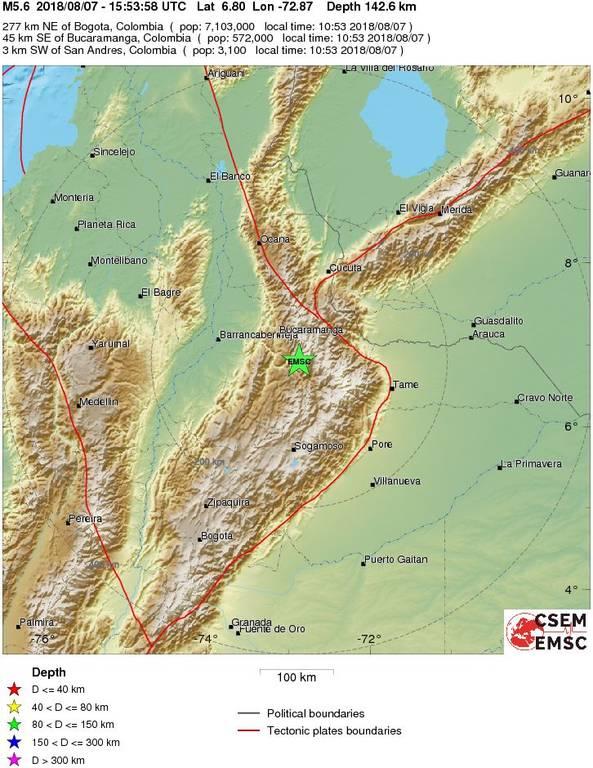 Ισχυρός σεισμός 5,7 Ρίχτερ χτύπησε την Κολομβία