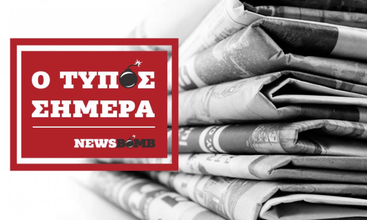 Εφημερίδες: Διαβάστε τα πρωτοσέλιδα των εφημερίδων (08/08/2018)