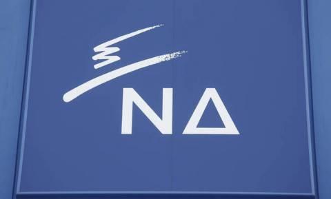 ΝΔ: Η πρώτη αντίδραση για την Εθνική Υπηρεσία Διαχείρισης Εκτάκτων Αναγκών