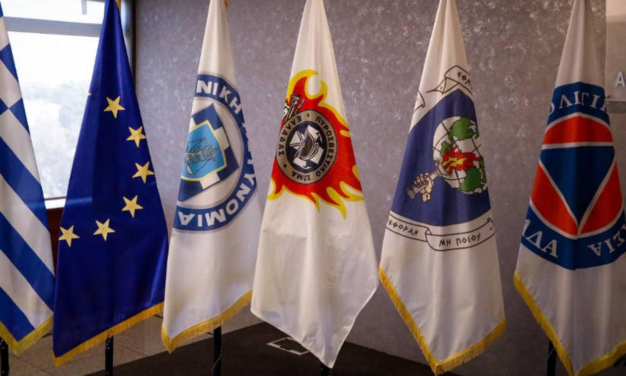 Όλα όσα πρέπει να γνωρίζετε για τη νέα Εθνική Υπηρεσία Διαχείρισης Εκτάκτων Αναγκών