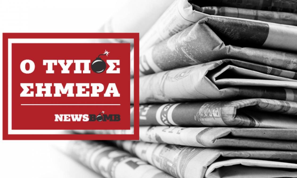 Εφημερίδες: Διαβάστε τα πρωτοσέλιδα των εφημερίδων (10/08/2018)