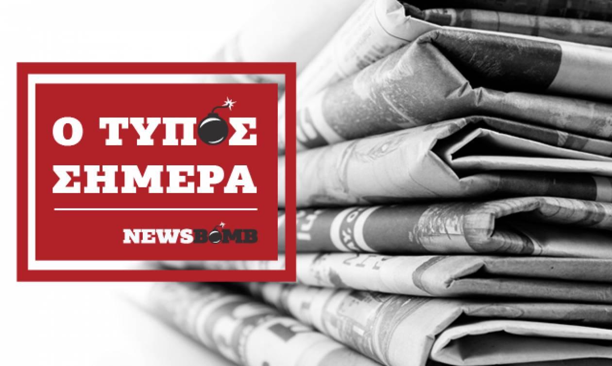 Εφημερίδες: Διαβάστε τα πρωτοσέλιδα των εφημερίδων (11/08/2018)