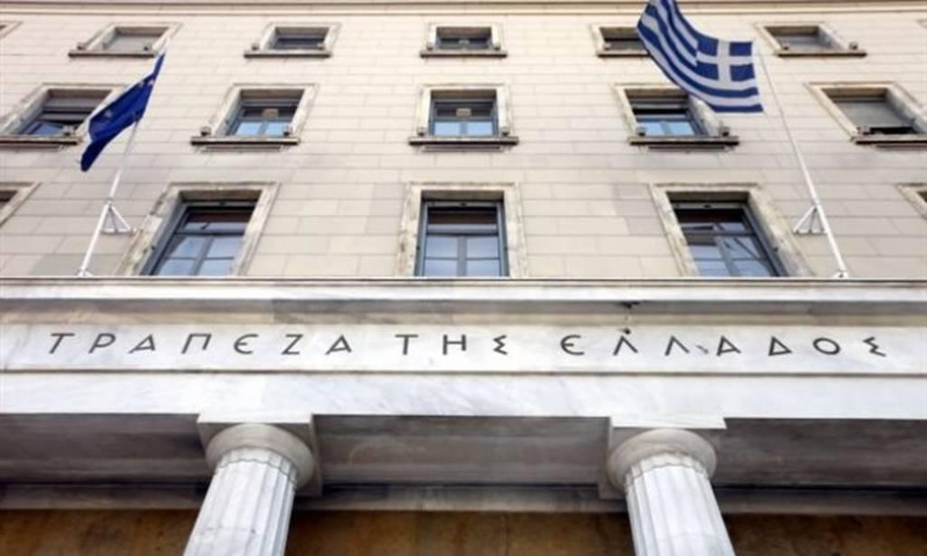 Οι ελληνικές τράπεζες θα διαγράψουν δάνεια ύψους 11 δισ. ευρώ