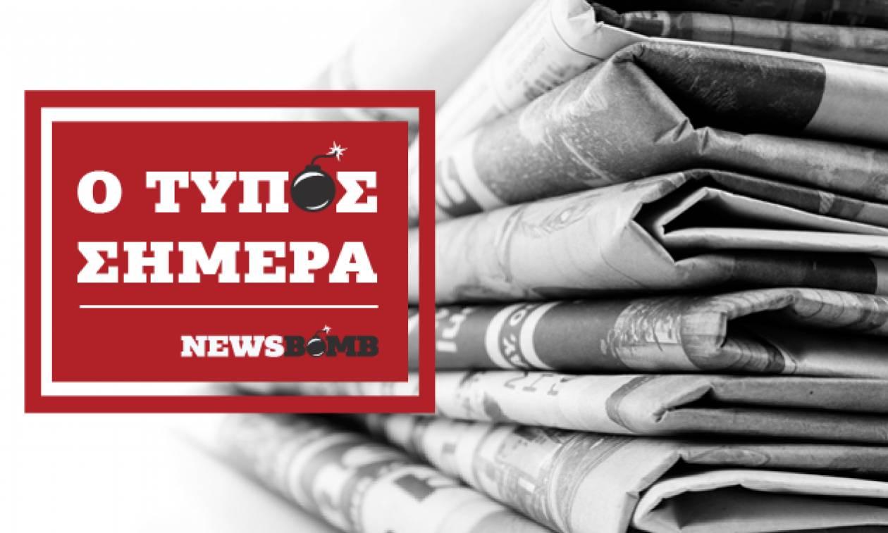 Εφημερίδες: Διαβάστε τα πρωτοσέλιδα των εφημερίδων (14/08/2018)