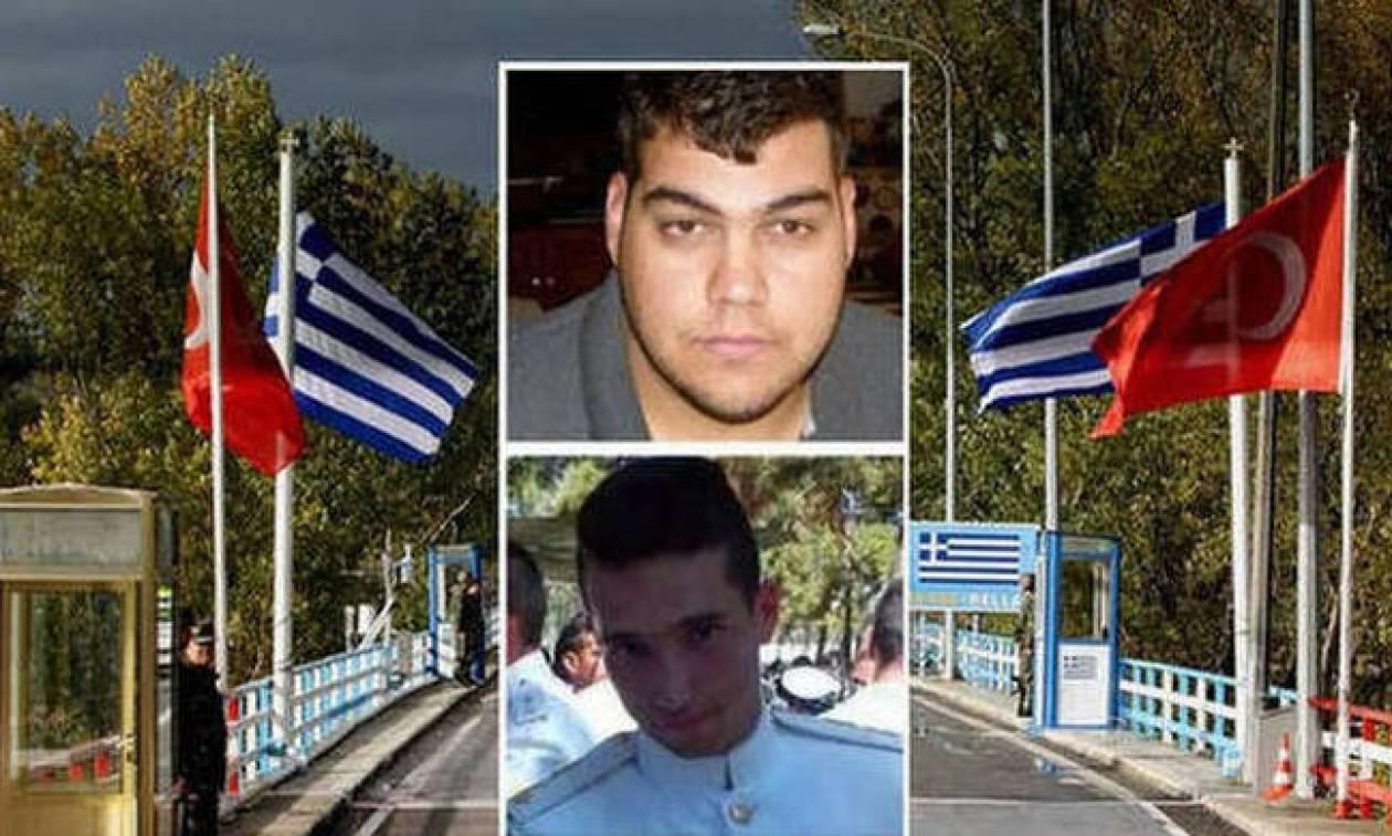 Ελεύθεροι οι δύο Έλληνες στρατιωτικοί: Τα μηνύματα του πολιτικού κόσμου