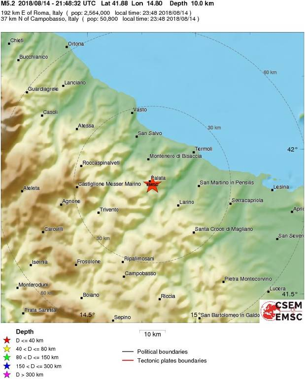 Ισχυρός σεισμός ΤΩΡΑ στην Ιταλία