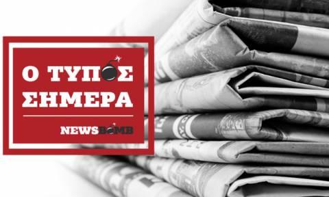 Εφημερίδες: Διαβάστε τα πρωτοσέλιδα των εφημερίδων (15/08/2018)