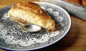 Η συνταγή της ημέρας: Γαλακτομπούρεκο