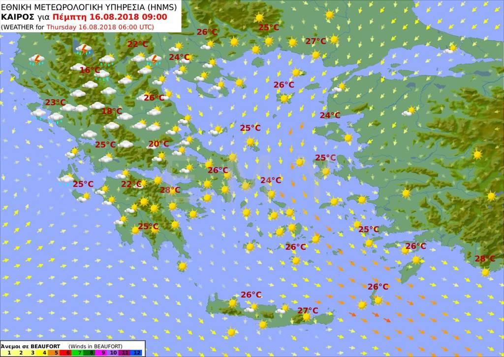 Έκτακτο δελτίο ΕΜΥ: Με καταιγίδες και νεροποντές η Πέμπτη - Πού θα είναι έντονα τα φαινόμενα (pics)