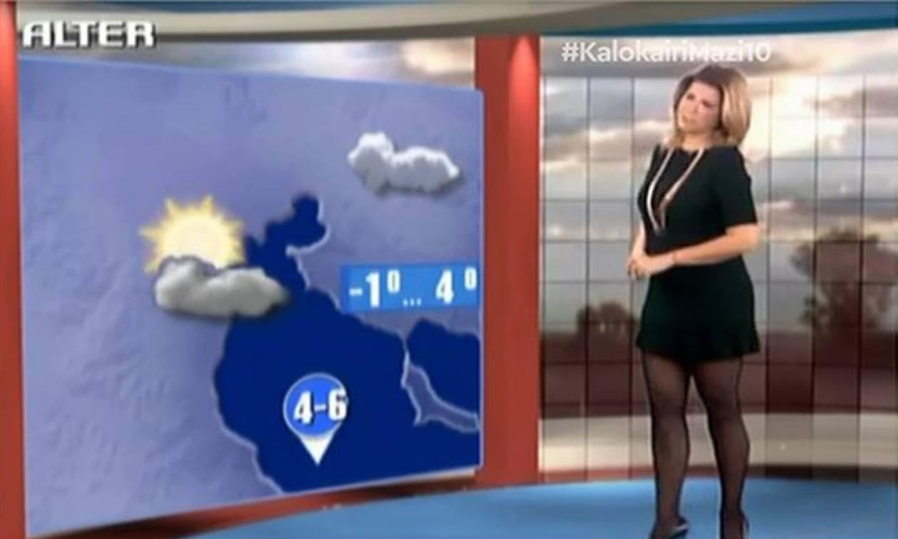 Μαρία Σινιώρη: Δείτε πως είναι σήμερα η παρουσιάστρια καιρού του ALTER
