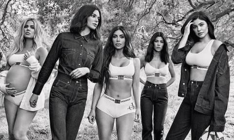 8 αντικείμενα που απαγορεύονται στο σπίτι των Kardashian-Jenner