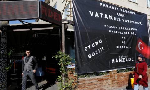 Εκεί έφτασε τους Τούρκους ο Ερντογάν: Προσφέρουν δωρεάν διακοπές και πετρέλαιο για ξένο συνάλλαγμα