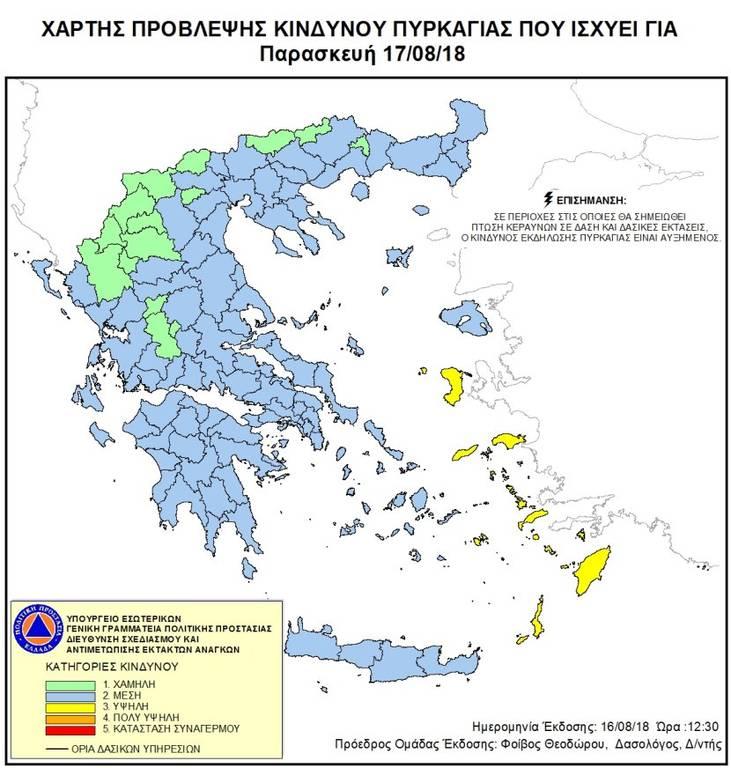 Ο χάρτης πρόβλεψης κινδύνου πυρκαγιάς για την Παρασκευή 17/8 (pic)