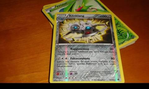 Δεν φαντάζεστε πόσο πουλήθηκε ένα κουτί με κάρτες Pokemon