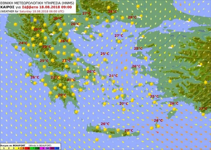 Καιρός τώρα: Τα μποφόρ θα ταλαιπωρήσουν τους ταξιδιώτες - Σε άνοδο η θερμοκρασία (pics)