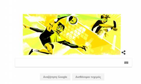 Ασιατικοί Αγώνες 2018 το σημερινό doodle από τη Google