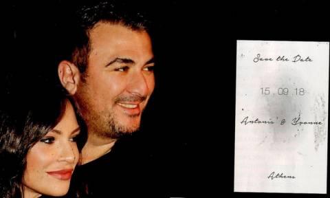 Ρέμος-Μπόσνιακ: Δείτε για πρώτη φορά το προσκλητήριο του γάμου τους με όλες τις λεπτομέρειες!