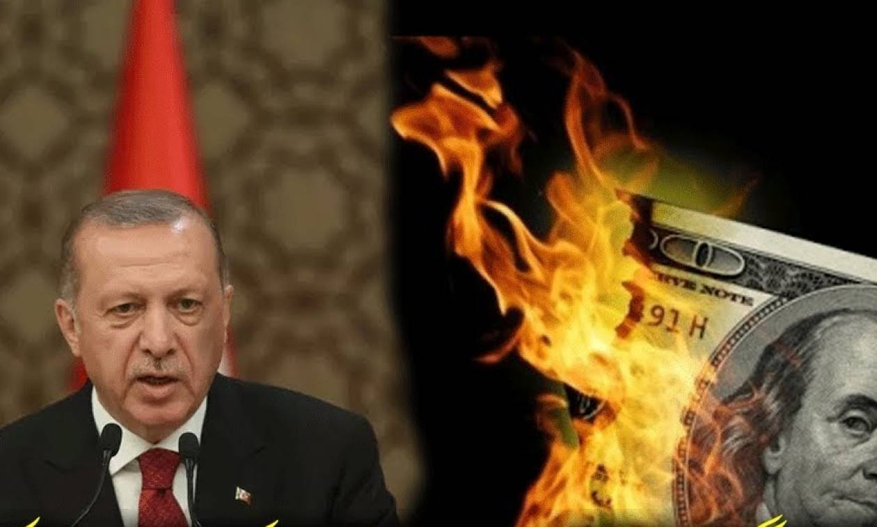 Οι Τούρκοι «λάλησαν»: Καίνε και κομματιάζουν δολάρια για να… στηρίξουν την τουρκική λίρα (Vids)