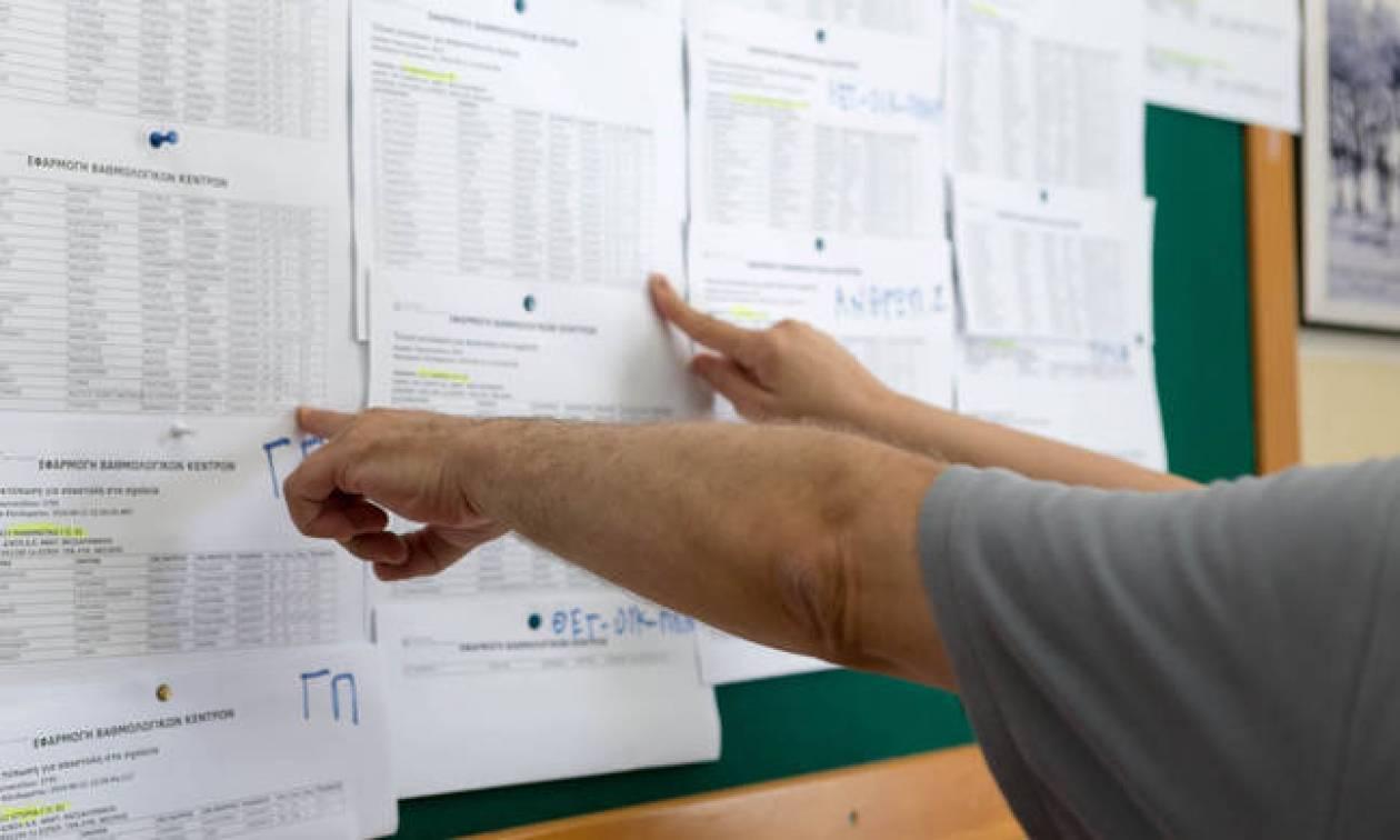 Βάσεις 2018: Ανατροπή με την ημερομηνία ανακοίνωσης των αποτελεσμάτων - Οι τελευταίες εκτιμήσεις