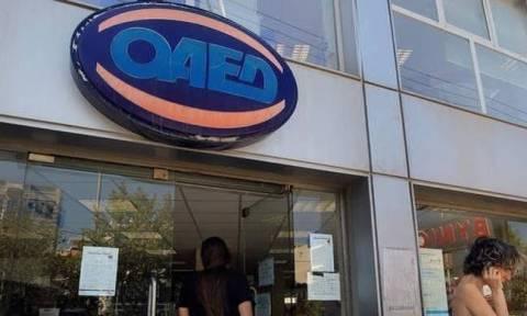 ΟΑΕΔ: Έρχονται 206 θέσεις εργασίας πλήρους απασχόλησης - Δείτε τις περιοχές