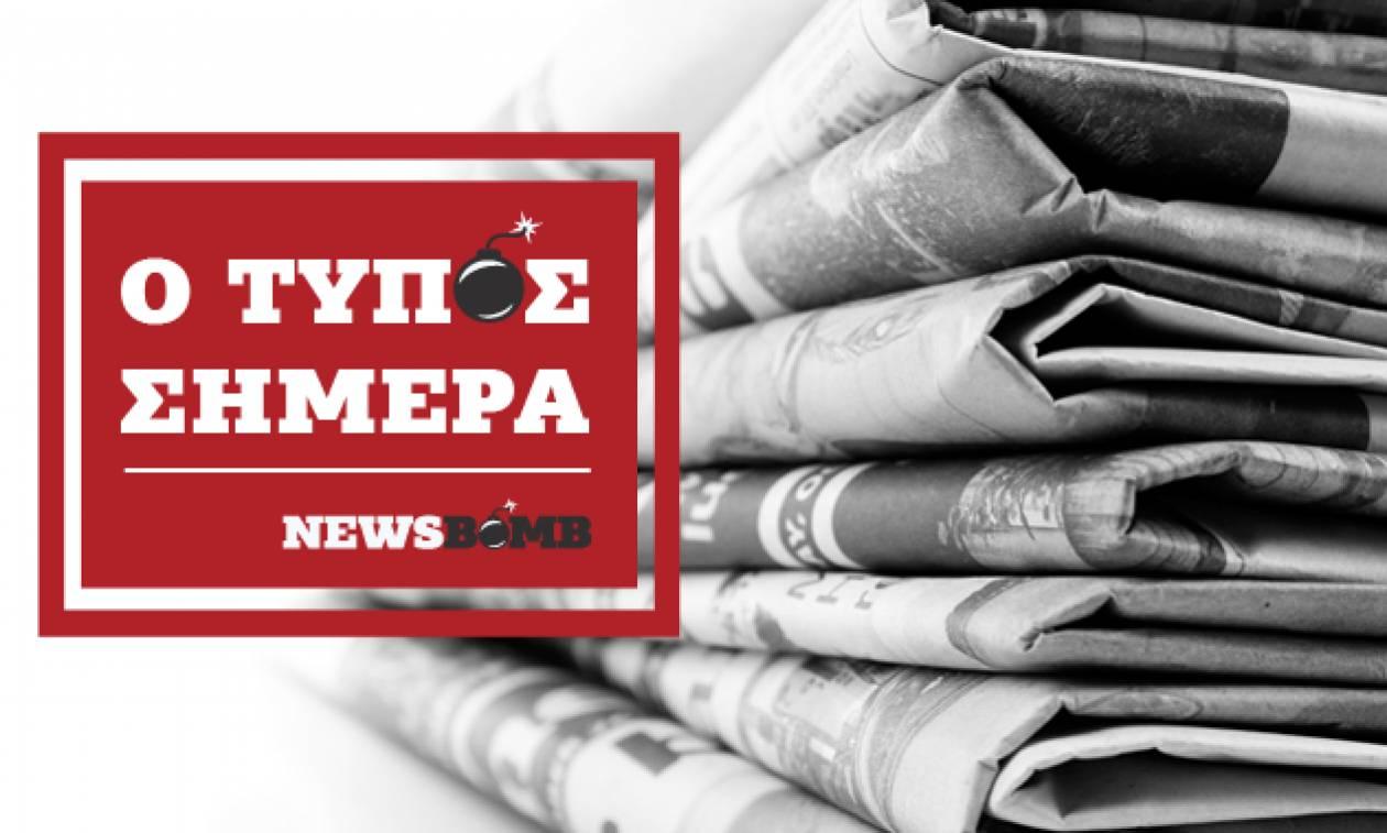 Εφημερίδες: Διαβάστε τα πρωτοσέλιδα των εφημερίδων (20/08/2018)