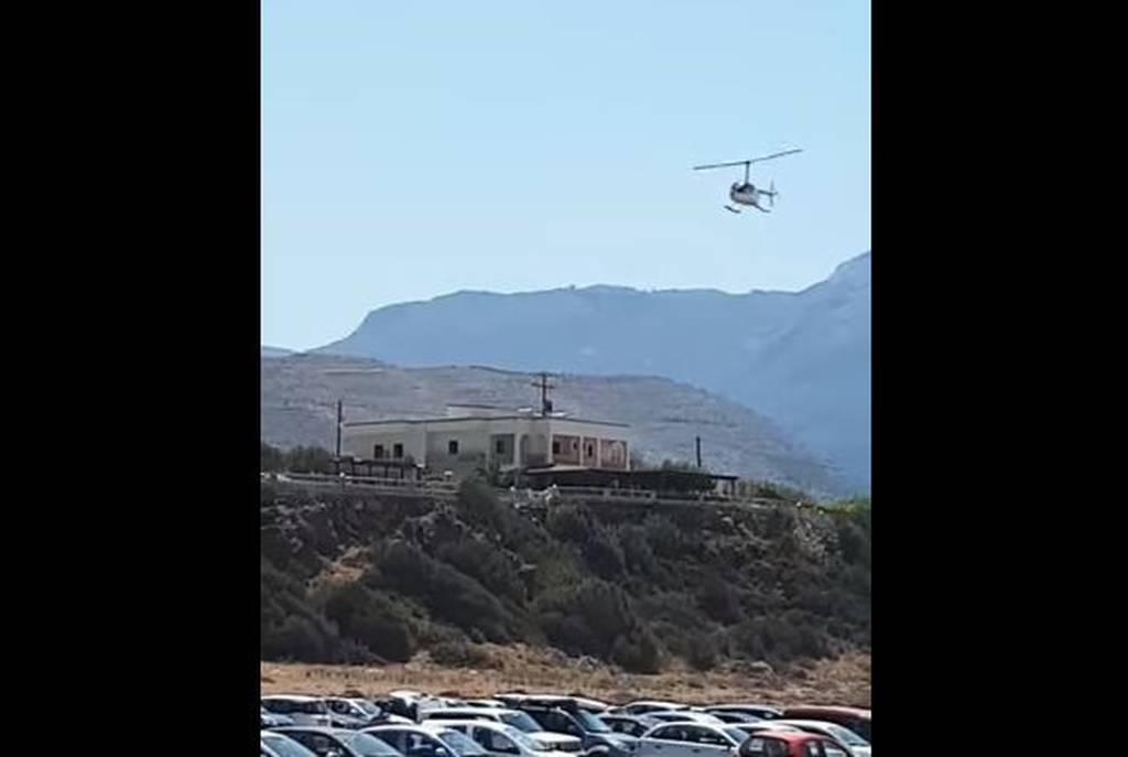 Απίστευττο: Τραπεζίτης πήγε για μπάνιο στην Κρήτη με το ελικόπτερό του σε περιοχή Natura