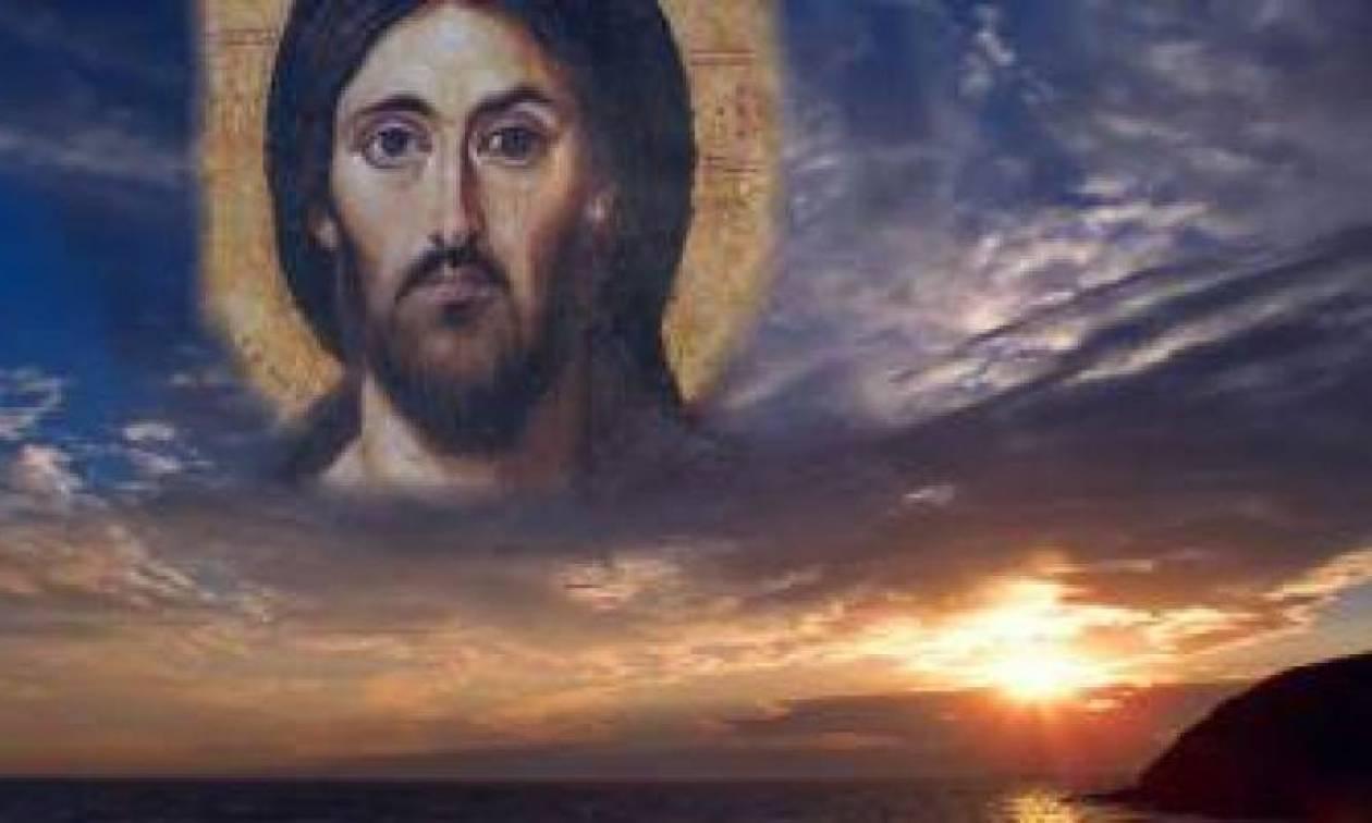Αποτέλεσμα εικόνας για Θεός