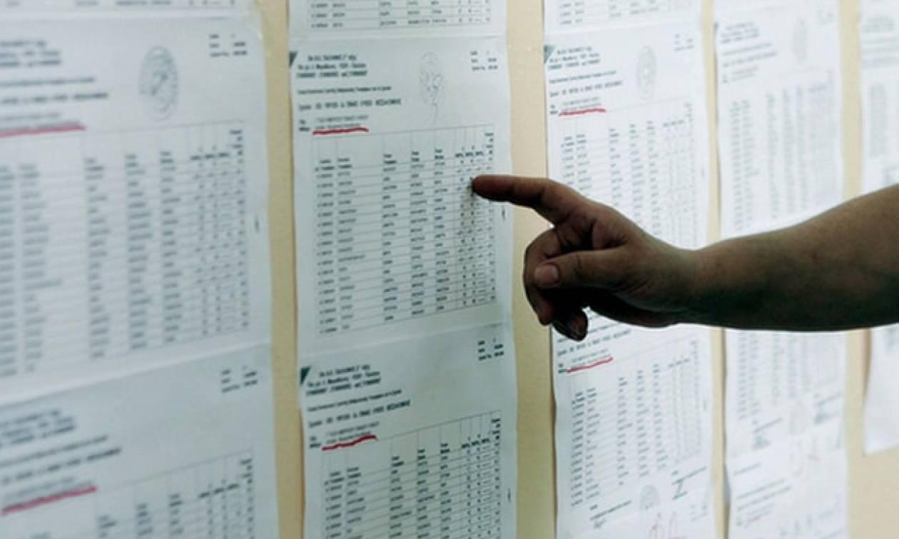 Δείτε με ένα κλικ ποιοι κρίθηκαν κατάλληλοι στις εξετάσεις των Στρατιωτικών Σχολών