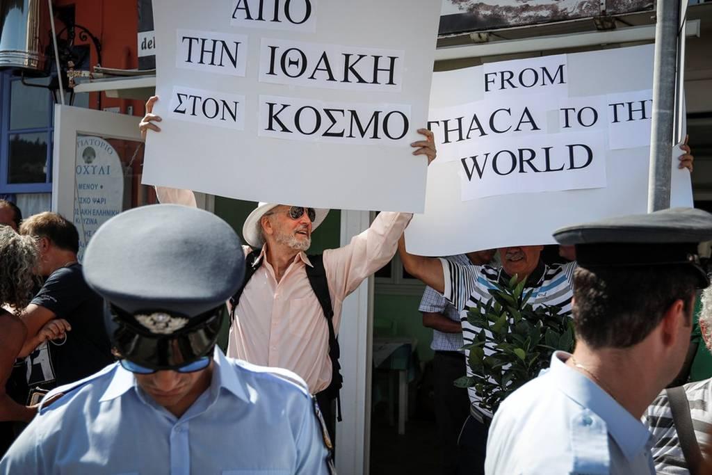 Έξοδος από τα Μνημόνια: Στην Ιθάκη τώρα ο πρωθυπουργός – Εν αναμονή του διαγγέλματος Eurokinissi