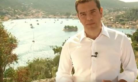Ιθάκη – Διάγγελμα Τσίπρα: Τι είπε απευθυνόμενος στους Έλληνες για την έξοδο από τα Μνημόνια