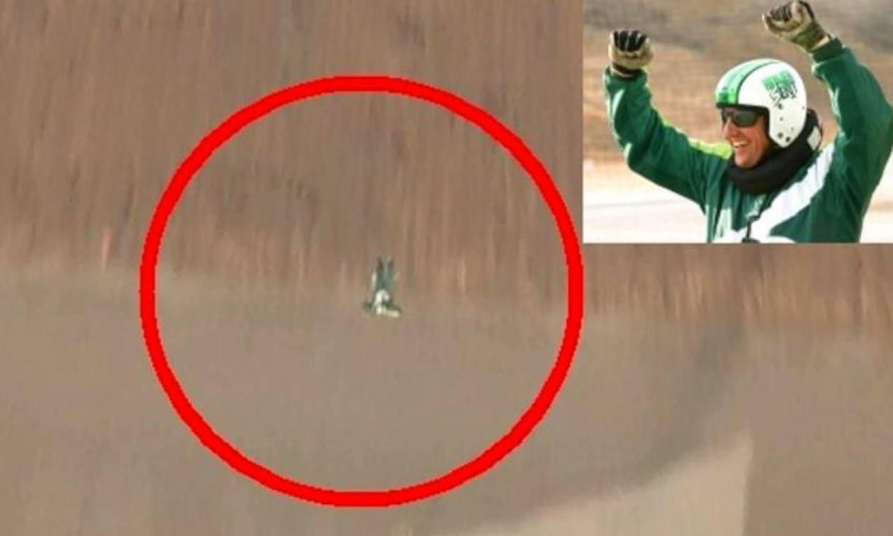 Ρεκόρ Γκίνες: Άλμα στο κενό από ύψος 25.000 ποδών χωρίς αλεξίπτωτο