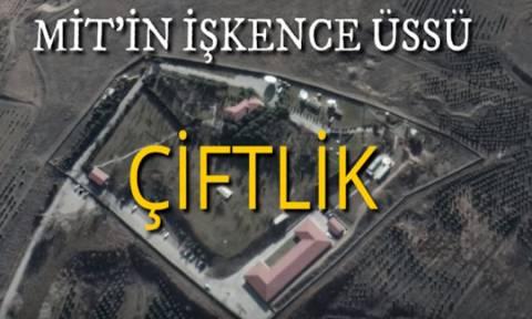 Αυτό είναι το Γκουαντάναμο της Τουρκίας! Βίντεο από το κέντρο βασανιστηρίων της MIT στην Άγκυρα
