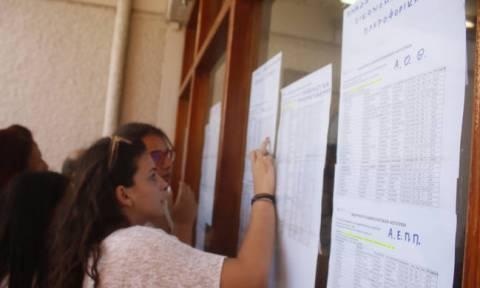 Βάσεις 2018: Αντίστροφη μέτρηση για τις ανακοινώσεις - Oι τελευταίες εκτιμήσεις