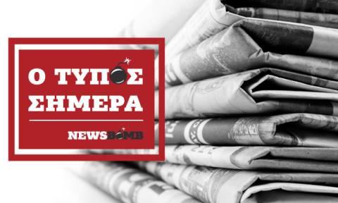 Athens Newspapers Headlines (23/08/2018)
