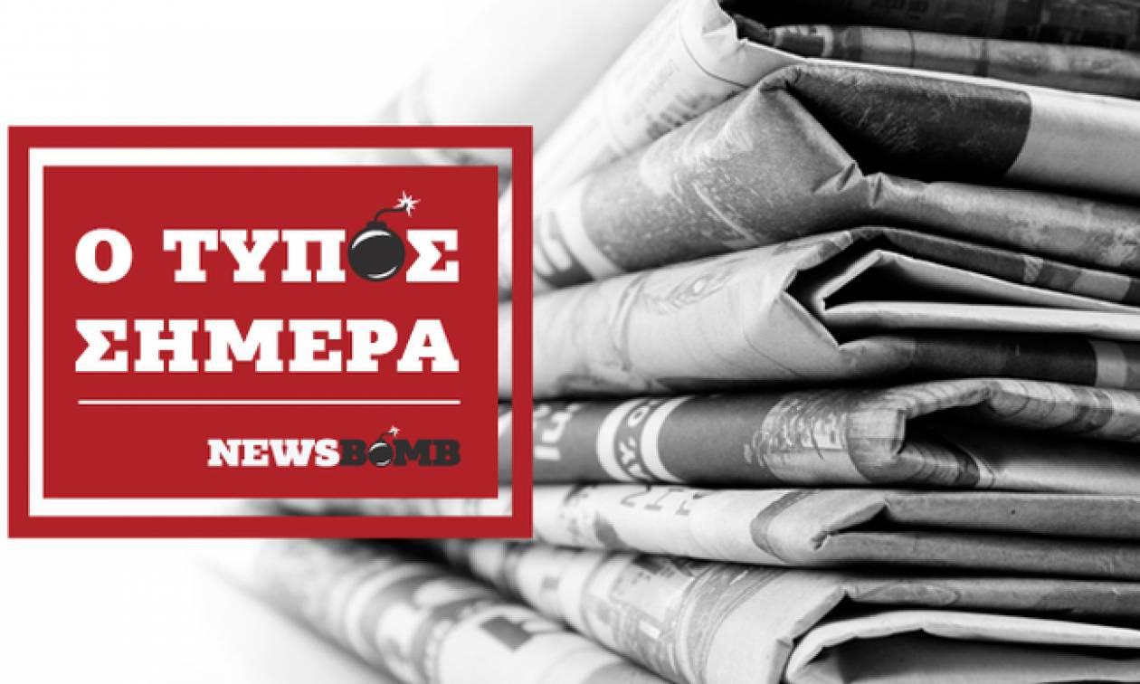 Εφημερίδες: Διαβάστε τα πρωτοσέλιδα των εφημερίδων (24/08/2018)