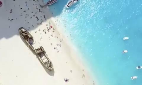 Ζάκυνθος: Ελεύθερη πτώση στο κενό - Το βίντεο που κόβει την ανάσα