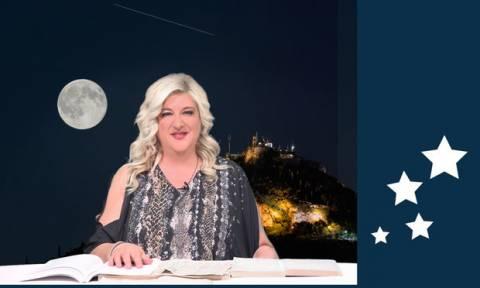 Προβλέψεις σε βίντεο από τη Μπέλλα Κυδωνάκη για την Πανσέληνο στους Ιχθύς