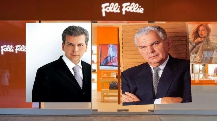 Σκάνδαλο Folli Follie: Εμπλοκή του FBI στις έρευνες - Έρχεται νέα καταιγίδα για τους Κουτσολιούτσους