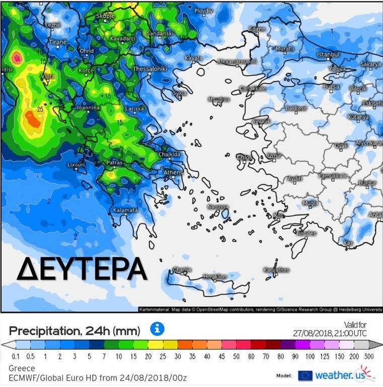 Καιρός - Ο Καλλιάνος προειδοποιεί: Έρχονται βροχές και καταιγίδες