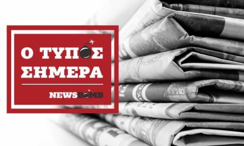 Εφημερίδες: Διαβάστε τα πρωτοσέλιδα των εφημερίδων (25/08/2018)