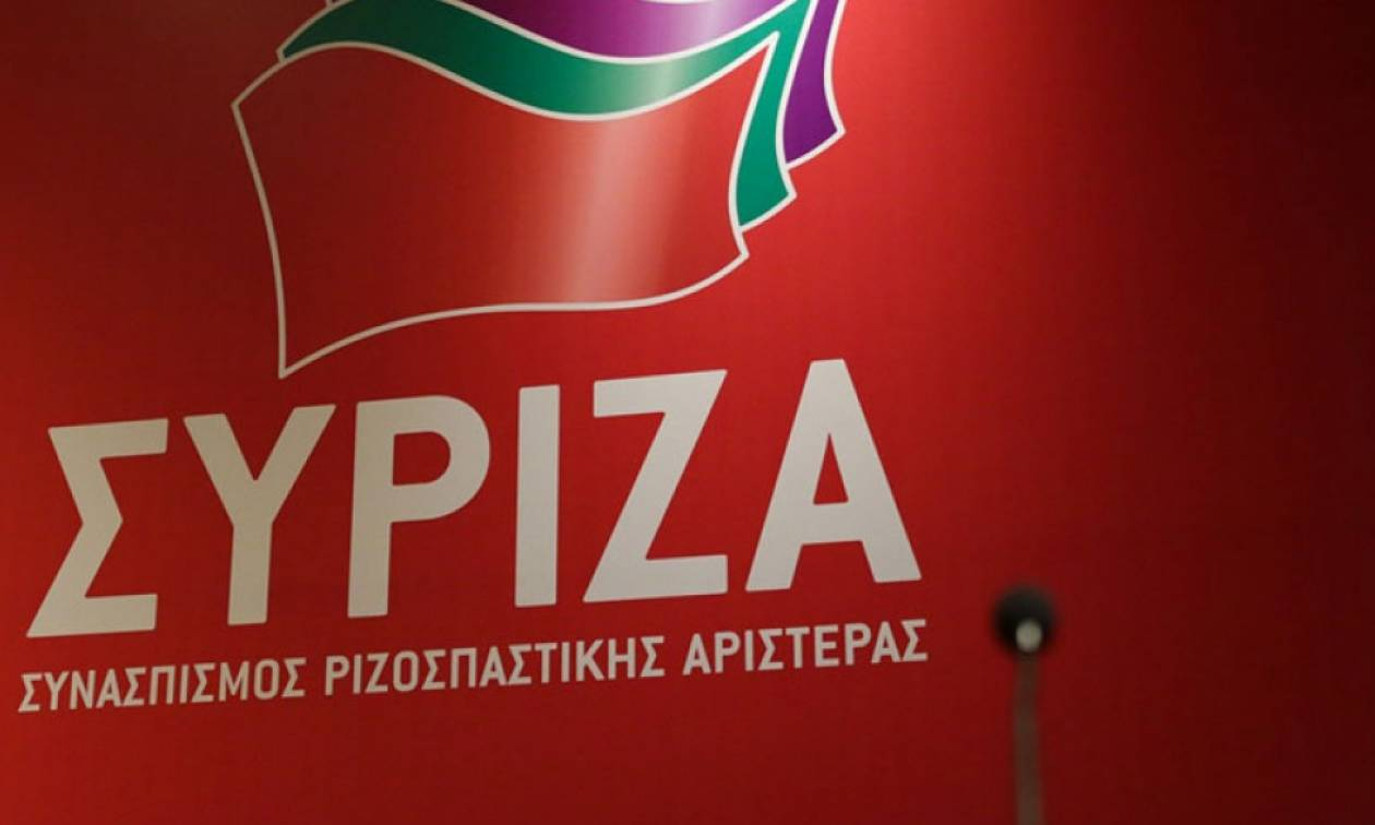 Το απόγευμα της Δευτέρας (27/08) η συνεδρίαση της ΚΕ του ΣΥΡΙΖΑ