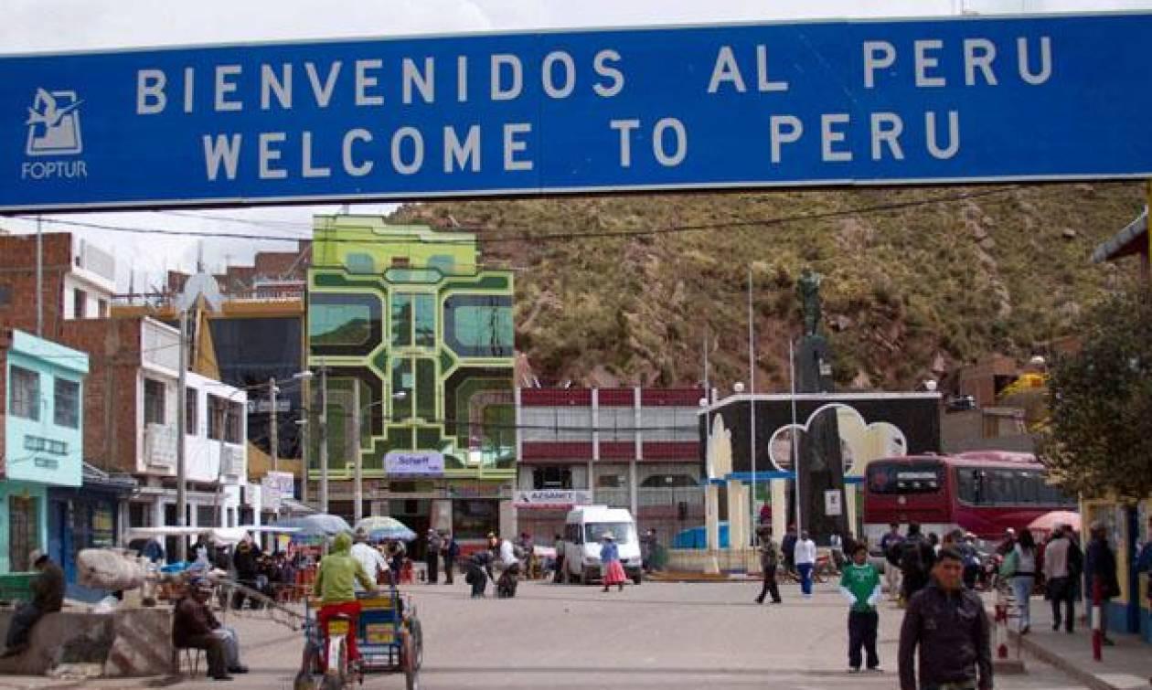 Η προσφυγική κρίση διχάζει Περού και Βενεζουέλα: «Φρένο» στις μεταναστευτικές ροές