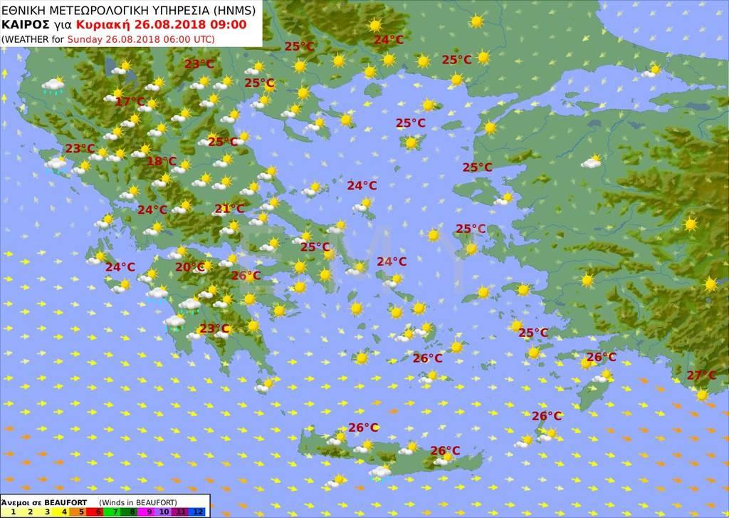 Καιρός: Καλοκαιρινές μπόρες και καταιγίδες την Κυριακή - Πού θα είναι έντονα τα φαινόμενα (pics)